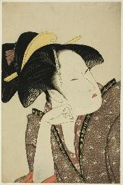 Chinese drawing of woman