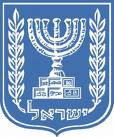 Embassy of Israel seal
