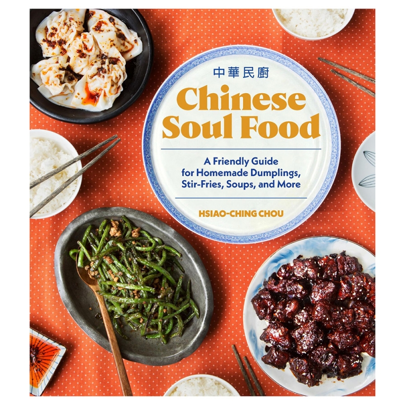 Feeders advisory a book club for those who love food district chinesesoulfood forumfinder Image collections