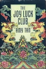The Joy Luck Club Book Cover