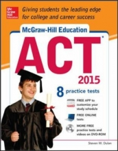 McGraw Hill ACT 2015 cover