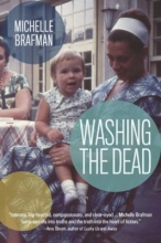 Michelle Brafman's Washing the Dead