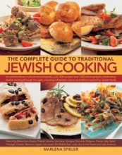 Complete Guide to Traditional Jewish Cooking cover
