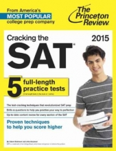 Cracking the SAT 2015 cover