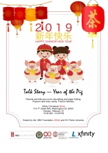 Talk Story Year of the Pig