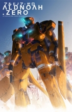a large, golden-orange robot stands tall in the background.