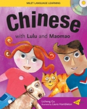 Chinese with Lulu and Maomao cover image