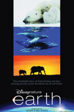 DVD cover of Earth