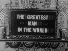 "Marquis-style text for ""The Greatest Man in the World"""