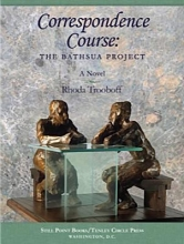 Correspondence Course: The Bathsua Project