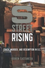 """Cover of """"S Street Rising"""""""