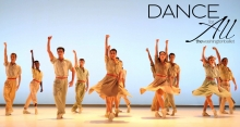 The Washington Ballet - Dance for All logo with photo of several dancers on stage in movement