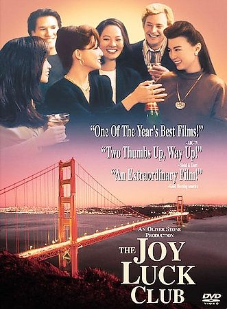 The Joy Luck Club DVD cover