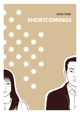 """Image of the cover of """"Shortcomings"""""""