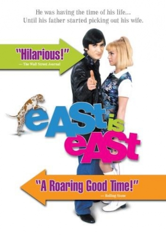 East is East DVD cover