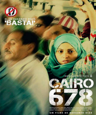 Photo of film Cairo 678