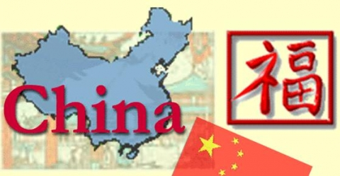 Image of the country of China and flag.