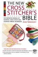 The New Cross Stitcher's Bible book cover