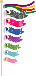 Clip art of a colorful line of koinobori hanging on a pole