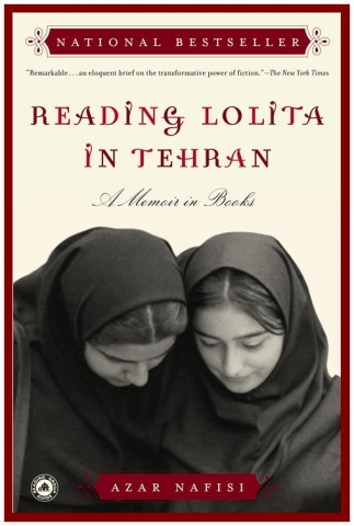 Cover image for Azar Nafisi's memoir, Reading Lolita in Tehran