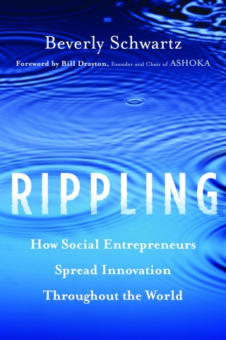 Rippling Book Cover