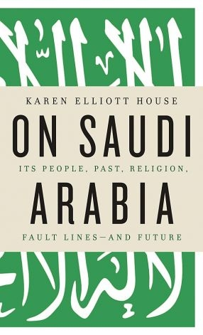 Cover of On Saudi Arabia