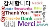The word Thank-you in several languages