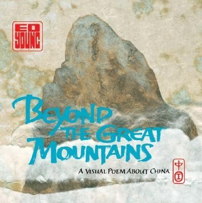 Beyond the Great Mountain