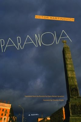 Paranoia book cover art