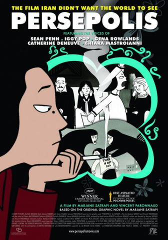 Cover image of the DVD film Persepolis, based on the graphic novel by Marjane Satrapi