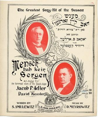 Yiddish song cover