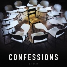 Confessions book cover