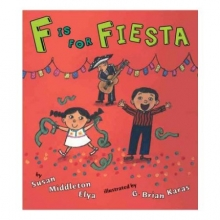 Cover for F Is For Fiesta