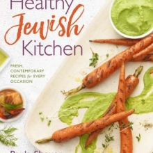 The Healthy Jewish Kitchen by Paula Shoyer
