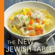 The New Jewish Table by Todd Gray