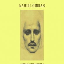 The Prophet by Kahil Gibran cover
