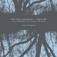 The Budding Tree
