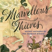 Marvellous Thieves cover