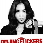 Beijing Flickers movie poster