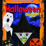 Halloween origami book cover