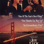 """Movie poster for """"The Joy Luck Club"""""""